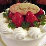絶品お肉を食べた後には、お祝いのケーキを♪♪