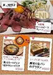 高山珈琲店