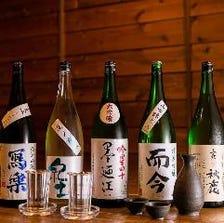 料理を引き立てる厳選日本酒をご用意