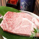 黒毛和牛サーロイン炭火ステーキ