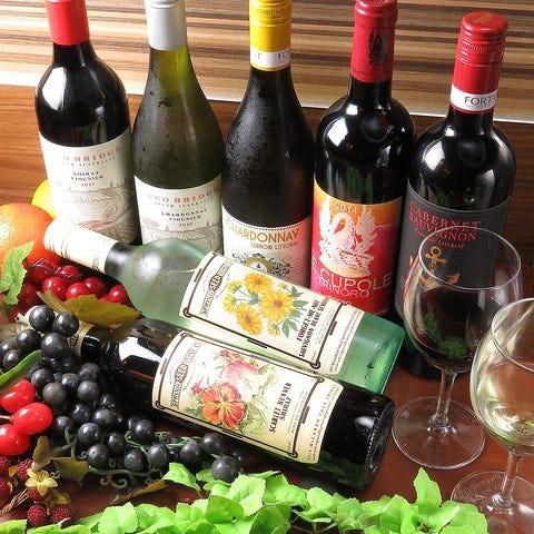 お食事に合う豊富な種類のワインも沢山ご用意しております☆