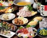自慢の新鮮な魚介類と独自メニュー が愉しめるコース料理