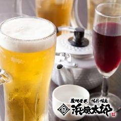 産直海鮮居酒家 浜焼太郎 岸和田店