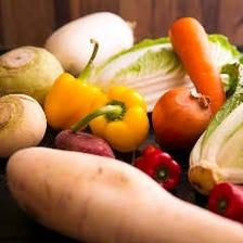 産地直送のオーガニック野菜を使用