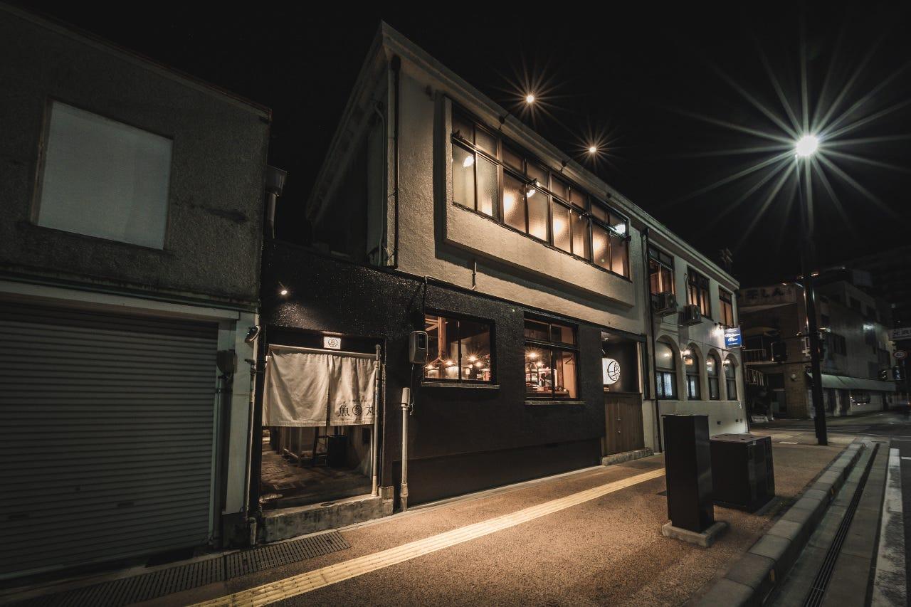 炉端と日本酒 魚丸 長浜店