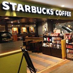 スターバックス コーヒー ルミネ町田店