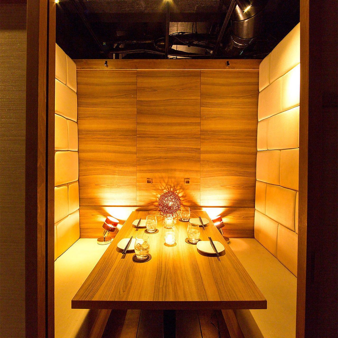 2名様~寛ぎの個室空間をご用意♪新宿でのデートや接待に◎