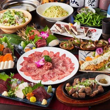 九州料理と個室居酒屋 千本桜‐sakura‐船橋駅前店 こだわりの画像