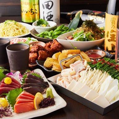 九州料理と個室居酒屋 千本桜‐sakura‐船橋駅前店 コースの画像
