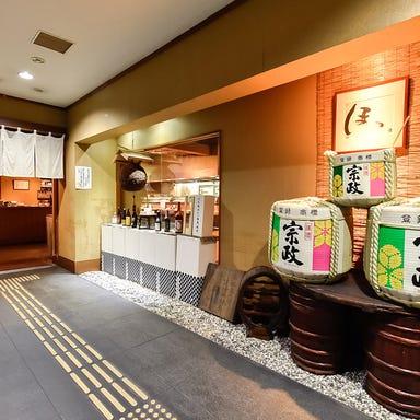 山海酒房のんのこ  メニューの画像