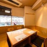 掘りごたつ席完全個室(2~4名様×7部屋)