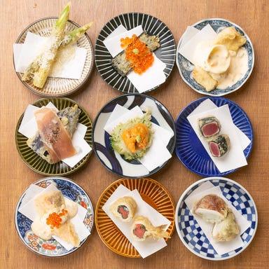 天ぷらと海鮮 ニューツルマツ 心斎橋パルコ店 こだわりの画像
