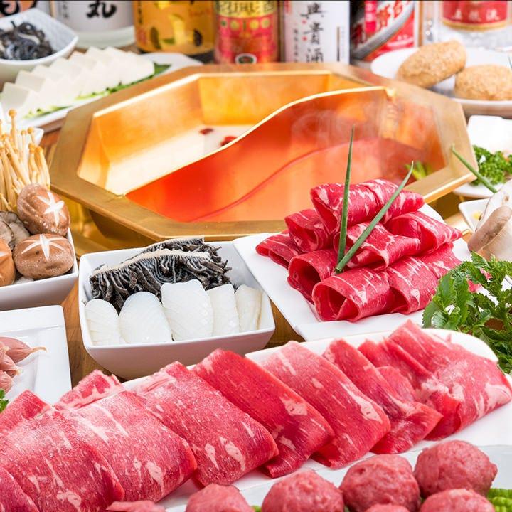 デトックス薬膳鍋で内から健康に 飲み放題付コース3480円~!