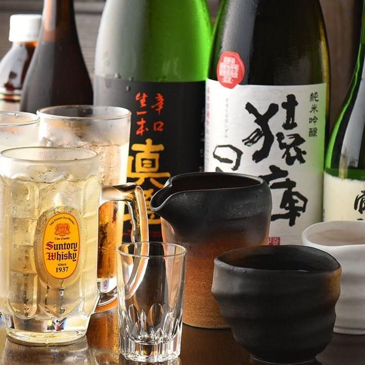 生ビール付単品飲み放題1100円から