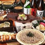 【名物料理とお酒】 信州の名物料理と自酒を揃えています!