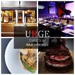 URGE 高槻店