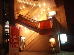 貸切 WANG'S DINING ワンズ ダイニングバー 元町・中華街駅前店