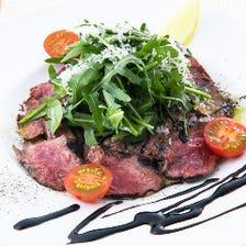 """イタリア産牛ハラミの薄切りステーキ""""タリアータ"""""""