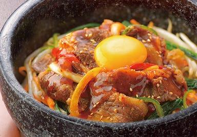 焼肉レストラン ひがしやま ザ・モール仙台長町店 メニューの画像