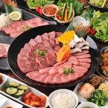 特上リブロース・上カルビなど、厳選したお肉をリーズナブルにご堪能いただけるコース