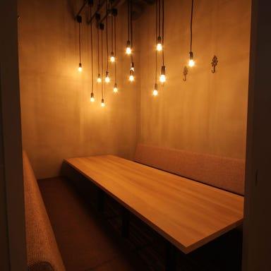 個室×居酒屋 ajito大和八木店  店内の画像