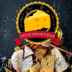 Cafe&DiningCheese Cheese Worker 千葉店