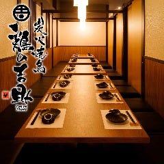 個室居酒屋 鶏の吉助 川越店