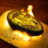 アボカドバター醤油焼き
