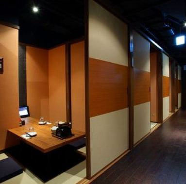 個室と海鮮創作料理 石狩漁場 阪急梅田HEPナビオ店 店内の画像