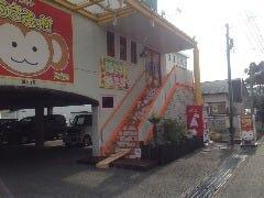 カラオケ おさるの村 姫路店