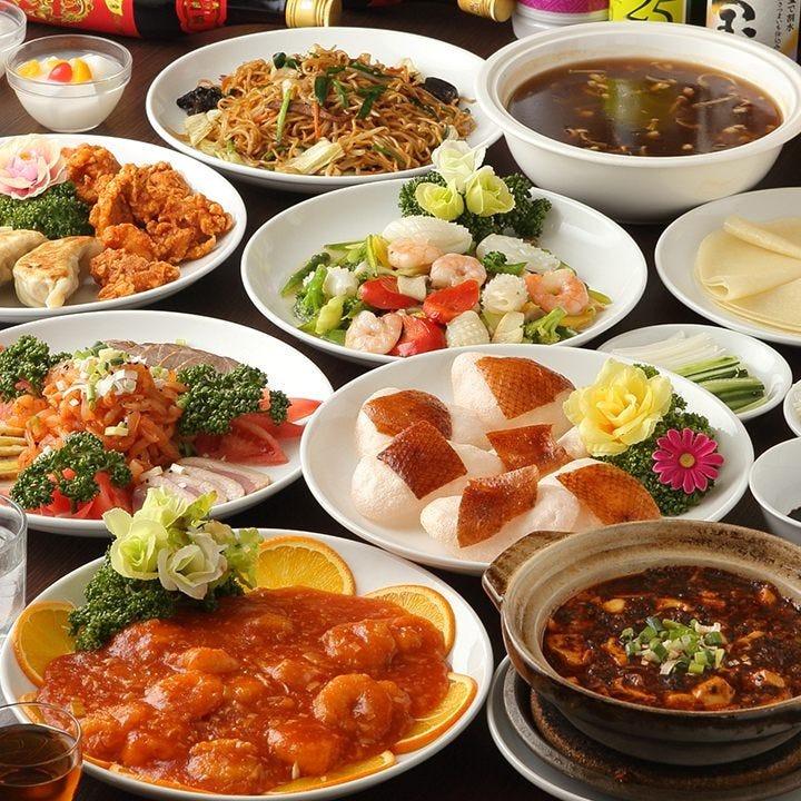 料理 中華 菜系