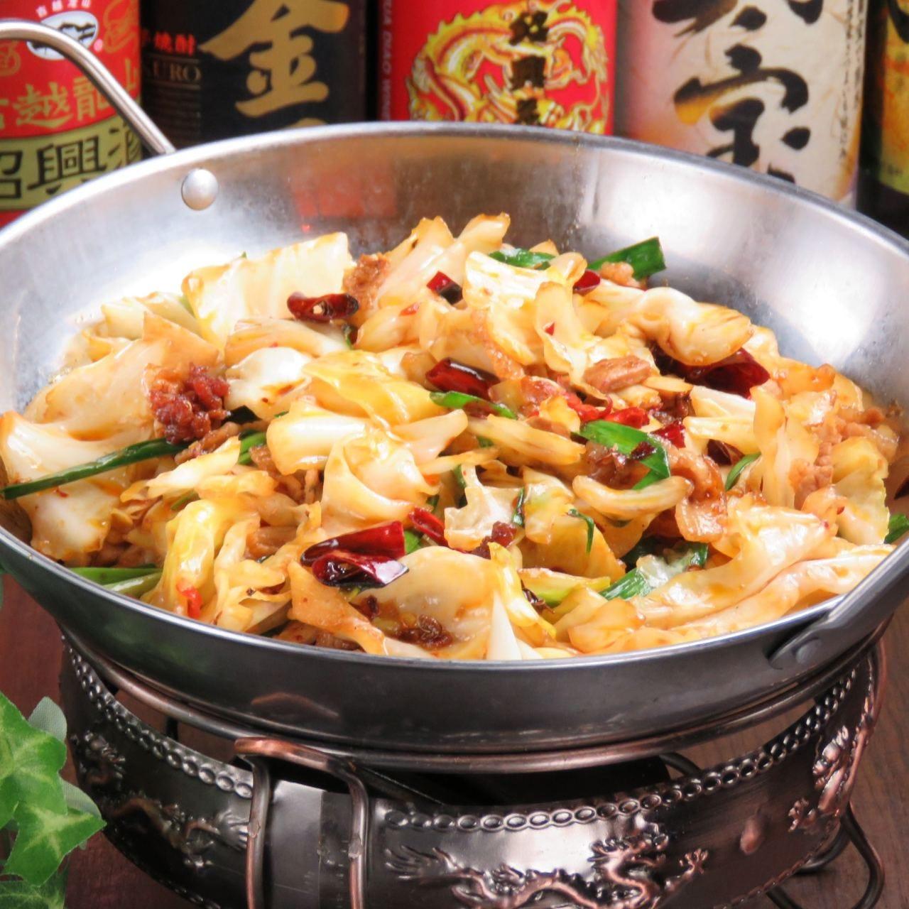中華料理 華景園