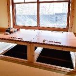 【1階】掘りごたつ席完全個室(~4名様×2部屋)