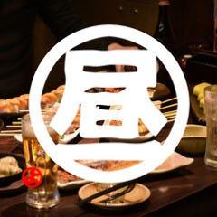 【11時~17時限定】昼宴会2750円コース【生ビール込120分飲放付き】