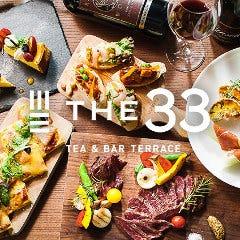 The33 Tea&Bar Terrace