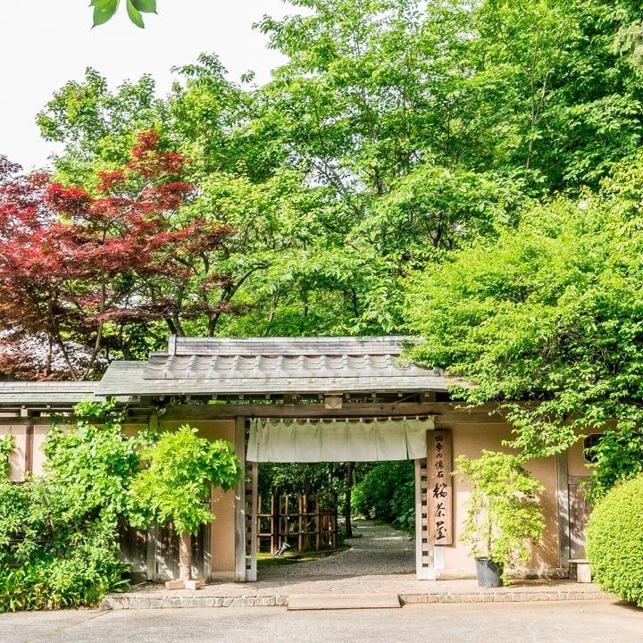 600坪の敷地と四季感じる庭園