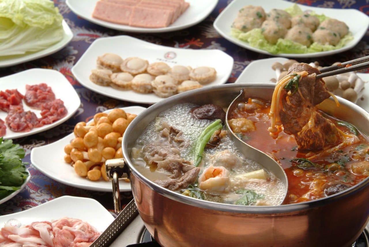 鴻運火鍋宴  一番人気の名物重慶火鍋コース
