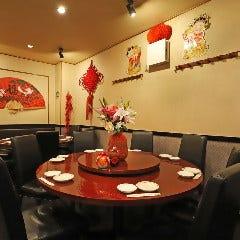香園 鴨居店