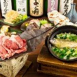 お造り盛り合わせや飛騨牛の朴葉味噌焼き付き『旬の宴コース』