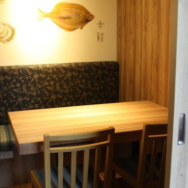 北海道はでっかい道 オホーツクの恵み 網走市 西新橋店 店内の画像