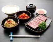 焼肉定食(ハラミ)」