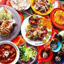 ボリューム満点!メキシコアミーゴコース(全12品)トルティーヤ食べ放題!飲み放題付♪ 宴会/飲み会/下見