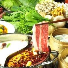 火鍋 DINING 煌