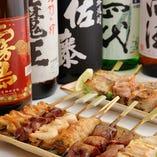 【厳選銘酒】 絶品串焼きと相性抜群な日本酒&本格焼酎をご用意