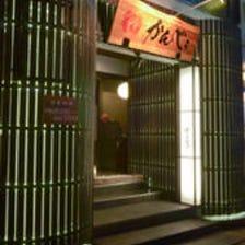 中洲川端駅 2番出口 徒歩1分 !!