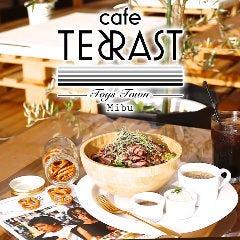 cafe TERRAST