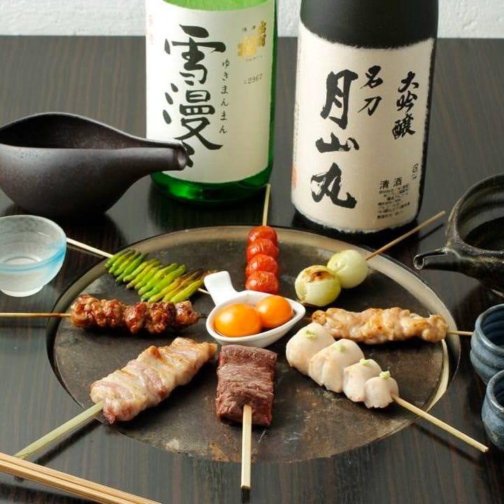 山形50酒蔵、全ての日本酒を御用意