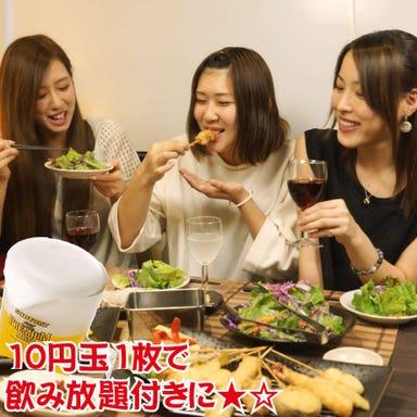韓国料理×チーズ ソウルサカバ テバク 阪神尼崎駅前店 こだわりの画像