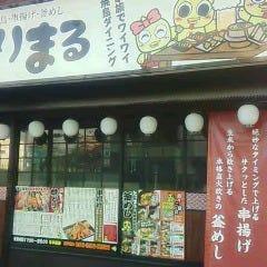 とりまる 桜山店
