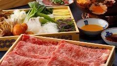日本料理 あけくれ